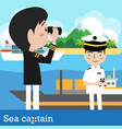 ship captain vector image vector image