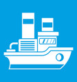 small ship icon white vector image vector image