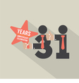 31st Years Anniversary Typography Design vector image vector image
