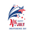 4th of july celebration holiday banner with vector image