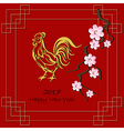 Background for 2017 Chinese new year vector image