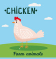 cute chicken farm animal character farm animals vector image vector image