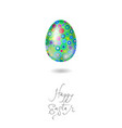 happy easter card egg green vector image