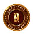 9 years anniversary golden brown label vector image vector image