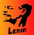 Lenin vector image