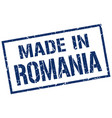 made in romania stamp vector image vector image
