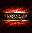 class 2021 congratulations graduates vector image vector image