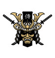 helmet a samurai and two swords vector image vector image