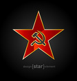 red star with gold border and socialist symbols vector image vector image