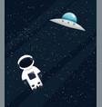 dark space background vector image vector image