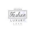 design fashion luxury logo badge for clothes vector image vector image