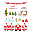 Set of Christmas items Collection of New Years vector image