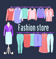 boutique fashion clothing store background vector image