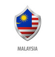 malaysia flag on metal shiny shield vector image