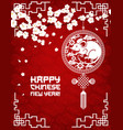 new year zodiac rat with chinese lantern on plum vector image vector image