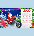 new year calendar santa xmas gifts motorcycle vector image