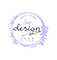 fashion logo design badge for clothes boutique vector image vector image