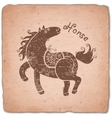 Horse Chinese Zodiac Sign Horoscope Vintage Card vector image vector image