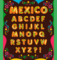 mexico fluffy font vector image
