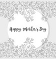 mother day symbol with plants vector image vector image