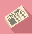 old newspaper icon flat style vector image