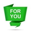 speech bubble for you design element sign symbol vector image