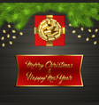 christmas tree gift box bow garland label vector image