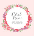 watercolor floral frame beautiful wreath vector image vector image