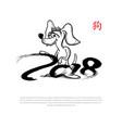 2018 new year dog chinese calendar symbol vector image