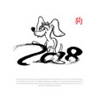 2018 new year of dog chinese calendar symbol vector image