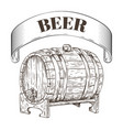 beer storage wooden barrel vector image vector image