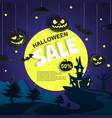 halloween sale promotional poster paper vector image