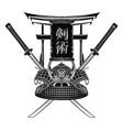 hieroglyph ken jitsu katana vector image