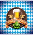 oktoberfest with fresh lager beer on blue white vector image