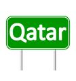 Qatar road sign vector image