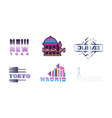 capital cities labels and logos set vector image vector image