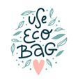use eco bag print with lettering template vector image vector image