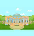 romantic palace for a princess vector image