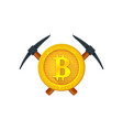 bitcoin currency mining logo sign vector image vector image