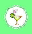 cocktail hand drawn vector image vector image