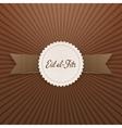 eid al-fitr decorative paper emblem