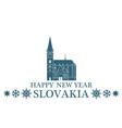 Greeting Card Slovakia vector image vector image