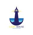 light house logo design vector image vector image