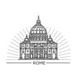 line of st peter s basilica vector image