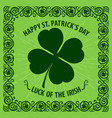 st patricks day poster or greeting card vector image