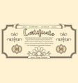 template vintage certificate vector image vector image