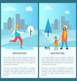 wintertime city park posters vector image vector image