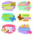 spring discount sale 15 new offer super price set