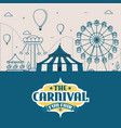 the carnival fun fair amusement park vector image