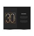 30th anniversary invitation card template vector image